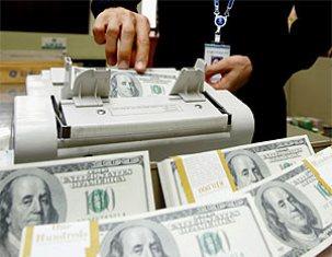 Доллару вновь предрекают конец
