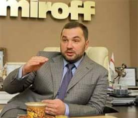 Запасы Nemiroff — на исходе