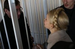 Генпрокуратура наложила арест на имущество Тимошенко и Луценко