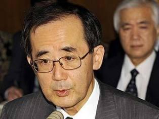 Экономика Японии вышла на медленный рост