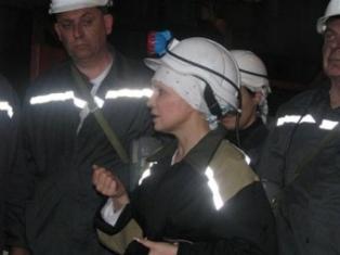 В Донецке создали инициативную группу в защиту Тимошенко