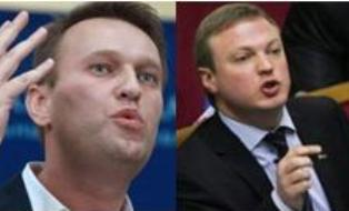 Олейник – Навальный: найдите 10 отличий