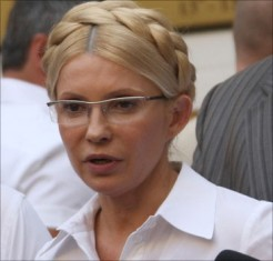 7 лет без Тимошенко. Видеорепортаж