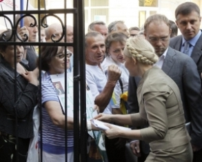 Як випустять Тимошенко