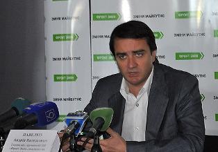 В Днепропетровске «Фрон Перемен» объединился с Партией Регионов