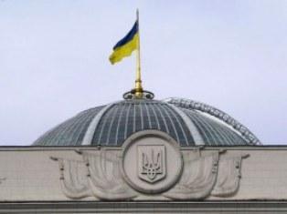 Олейник призвал непарламентскую оппозицию объединиться для прохождения 5 %  ...