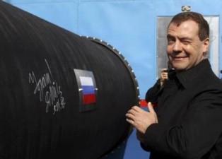 Трубу — России = «труба» Украине