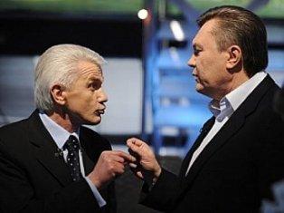 Литвин разминулся с Януковичем