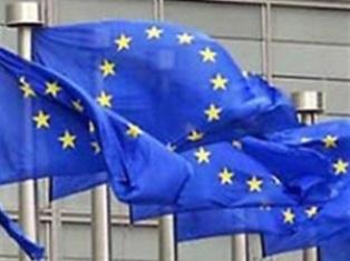 Еврокомиссия проводит реформы сферы госзукупок
