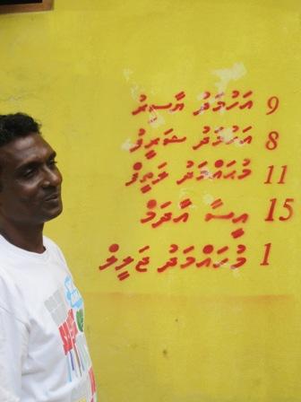 Мальдивы: добро пожаловать в рай