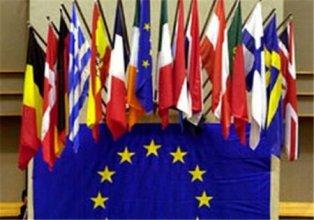 ЕС уступит миллиард