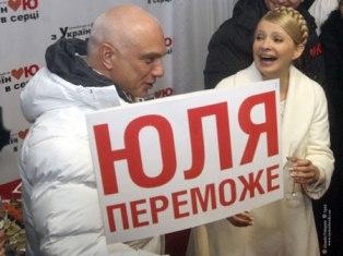 Не звезда. Муж Юлии Тимошенко сбежал из Украины