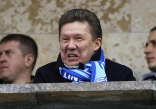 «Газпром» сел в лужу