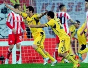 Лига Европы: Металлист сыграет со Спортингом
