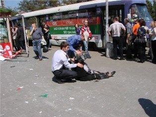 В центре Днепропетровска прогремели взрывы. Есть пострадавшие