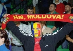 Молдова - Украина