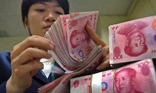 Станет ли китайский юань альтернативой американскому доллару?