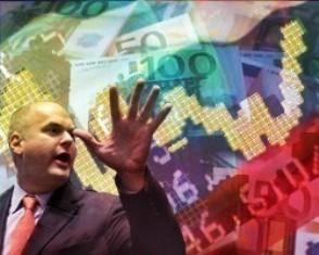 евро бюджет