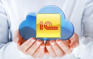 5 причин перенести систему учета в облако