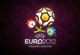 Украина дошла до финала