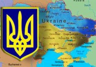Президенты США, России и другие главы государств поздравили Ющенко с Днем Н ...