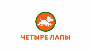 Интернет-магазин «4 Лапы» – отзывы и мнения покупателей
