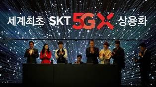 Южная Корея первой в мире запустила 5G