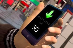 В Украине хотят экспериментально запустить 5G
