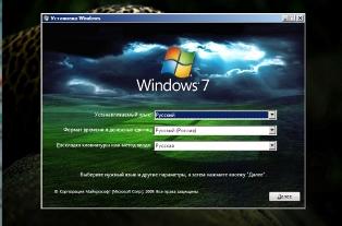 Забыть о черном экране навсегда: как активировать Windows 7?