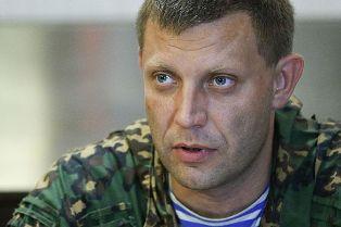 Захарченко: мы не прекратим огонь в Дебальцево