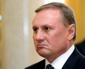 Генпрокуратурой совместно с СБУ задержан Александр Ефремов