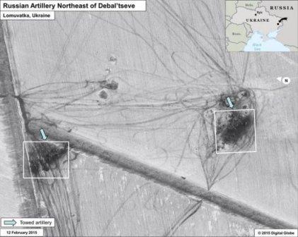США опубликовали снимки российской артиллерии под Дебальцево (фото спутника)