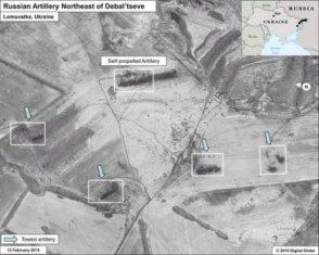 США опубликовали снимки российской артиллерии под Дебальцево (фото спутника ...
