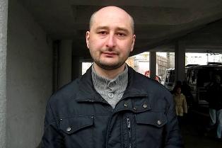 Российский журналист Аркадий Бабченко сбежал в Прагу