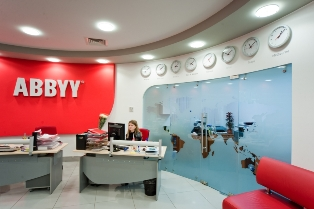 Компания ABBYY открывает студентам бесплатный софт для распознавания тексто ...
