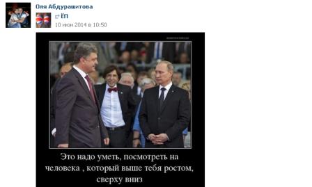 """Жительница Мариуполя, которая просила Путина ввести войска, погибла от российского """"Града"""""""