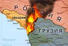 Украина разберётся с абхазскими сепаратистами.