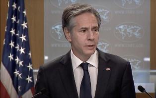 Госсекретарь США: нашим главным геополитическим противником является Китай