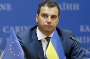 Имитация реформ: Абромавичус дважды за 3 месяца пообещал иностранного руков ...