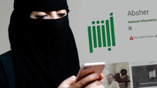 Google отказался удалять приложение для слежки за женщинами в Саудовской Ар ...
