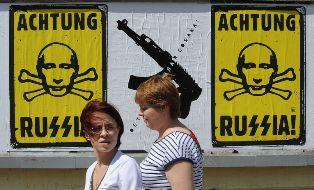 Ультрапутинцы: составлен список пророссийских партий в ЕС