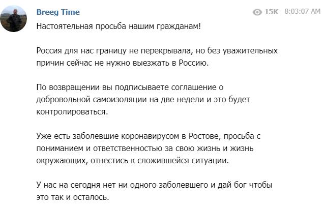 Досадное самоубийство: ДНР закрывает границу с Россией