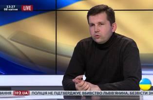 В Киеве при невыясненных обстоятельствах погиб известный украинский политол ...