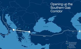 В ЕС согласовали строительство альтернативного России газопровода по дну Ад ...