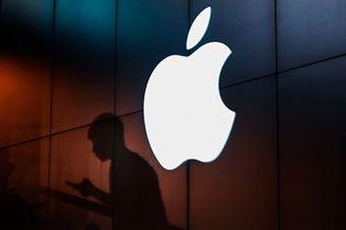 Ад для рекламодателей: только 25% пользователей iPhone соглашаются на отслеживание действий