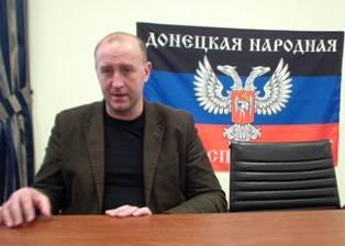 Алексей Грановский