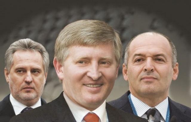 Ахметов, Фирташ и Пинчук