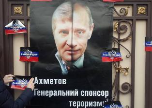 Свой среди чужих: Ахметов запускает свои предприятия на территории ДНР