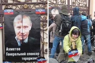 СБУ публикует доказательства причастности Ахметова к ДНР
