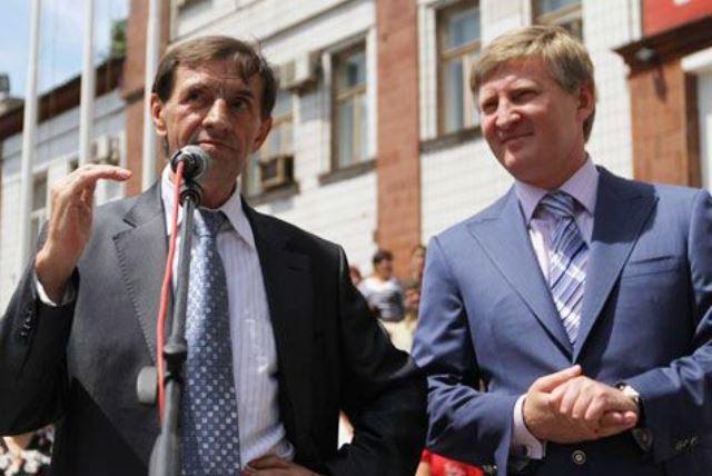Бойко и Ахметов